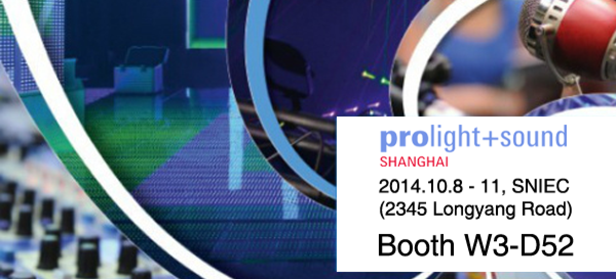 SAE Audio estará presente en Prolight + Sound Shanghai 2014
