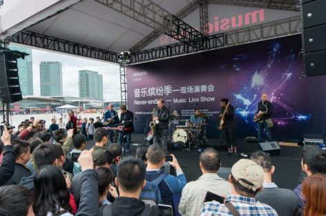 Feria Music China 2018 se expande a 12 salones