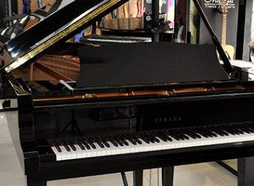 Colombia: La nueva Yamaha Musical