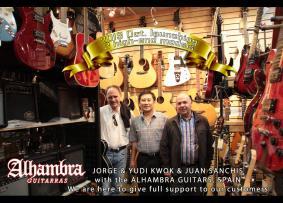 guitarra-alhambra
