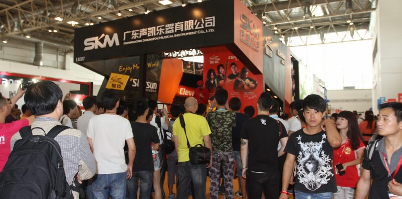 Palm Expo 2015: Pro Audio, Light, Music & Technology en China