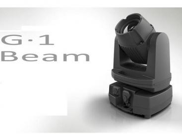Con la nueva luminaria G-1 Beam, SGM ofrece la opción de elegirla con batería
