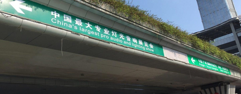 Prolight + Sound Guangzhou llegó a la ciudad