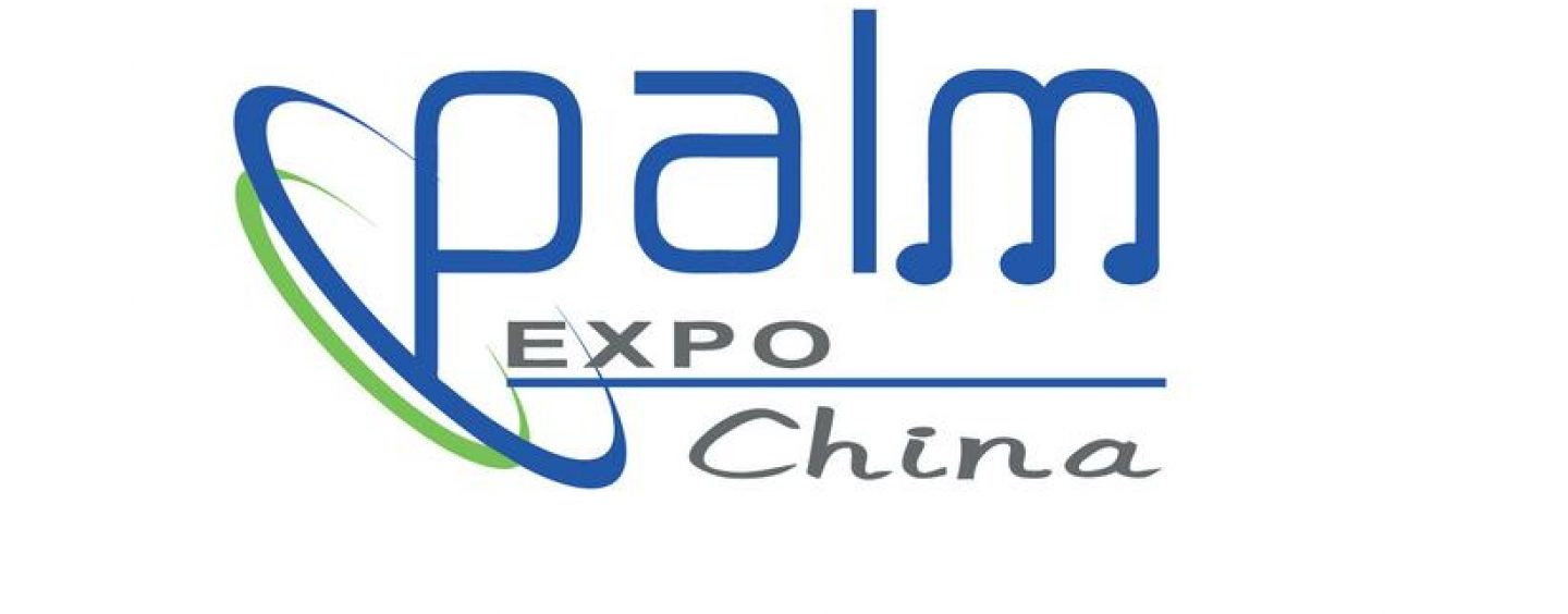 Se reanuda la realización de PALM Expo China 2015