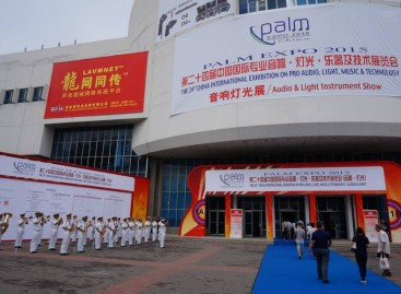 PALM EXPO China 2015 concluyó con éxito