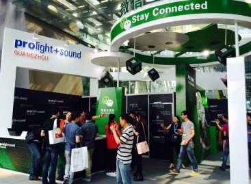 China una vez más listo para Prolight + Sound Guangzhou 2016