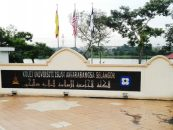 Audiocenter equipa la International Islamic University College Selangor