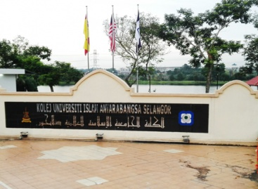 Audiocenter equipa la International Islamic University College Selangor