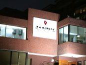 RamRock Music Store una nueva opción en Iquique