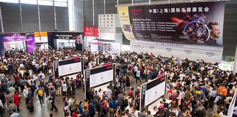 Music China 2017 tuvo un récord de 105,125 visitantes de todo el mundo