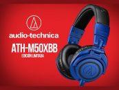 Ya están disponibles los auriculares ATH-M50xBB de Audio-Technica