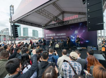 Music China 2018 se expande a 12 salas