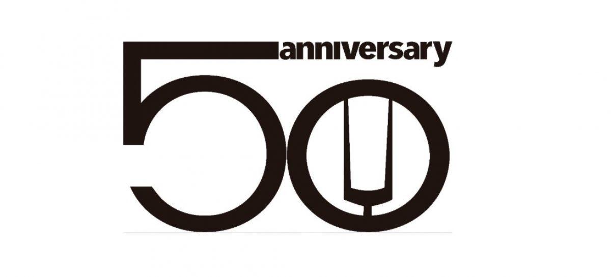 Este 2019 Beyma celebra su 50 aniversario
