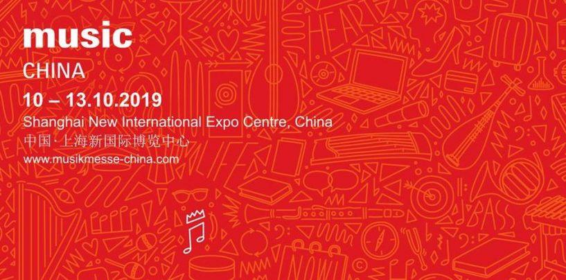 Music China brinda una plataforma multifuncional para marcas chinas e internacionales.