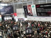 Music China y Prolight+Sound Shanghai: la mayor feria de tecnología para el entretenimiento de China