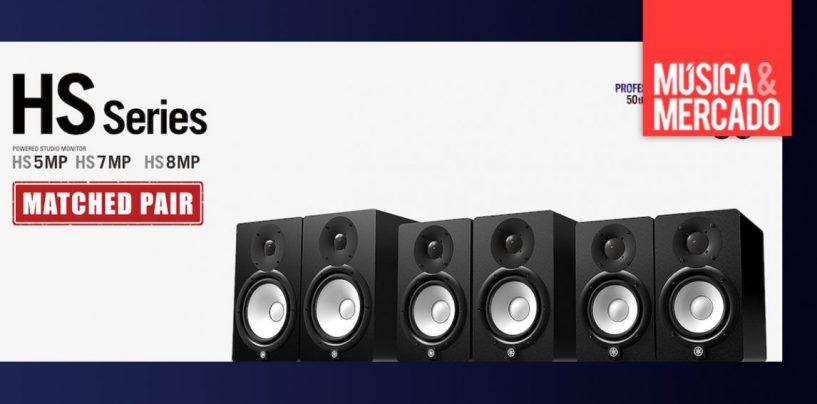 Yamaha presentó monitores amplificados HS MP