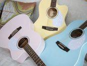 Cort lanza guitarras electroacústicas Jade Classic