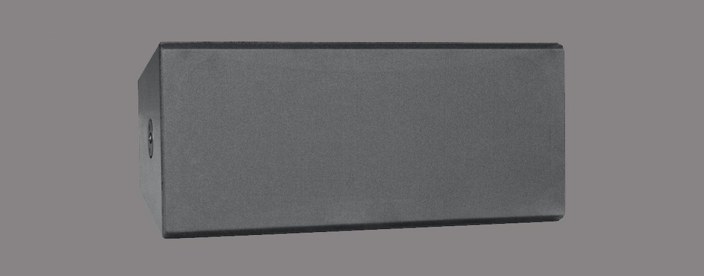 SRHV/9040 de Alcons Audio para estudios y residencias
