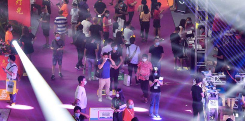 Prolight + Sound Guangzhou 2021: 16 a 19 de mayo