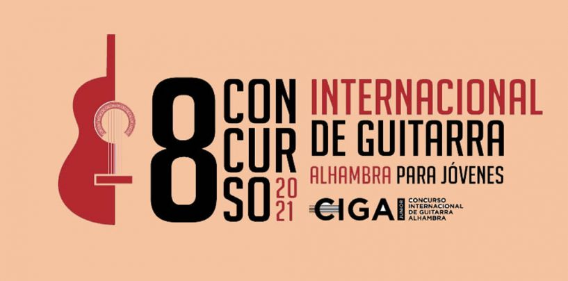 España: Guitarras Alhambra presenta concurso Gigaj 2021